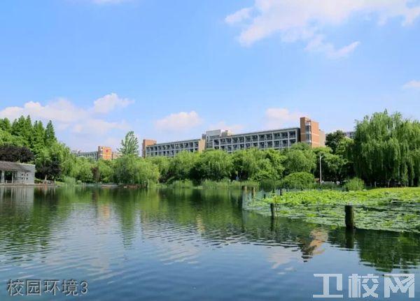 杭州师范大学钱江学院医学院-环境5