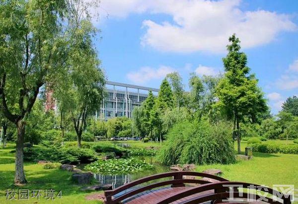 杭州师范大学钱江学院医学院-环境6