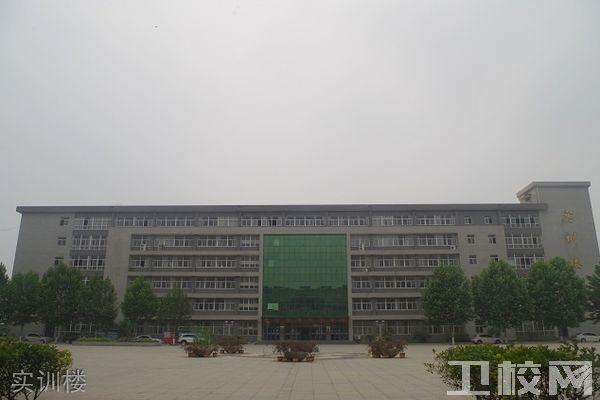 石家庄财经职业学院护理系-环境1