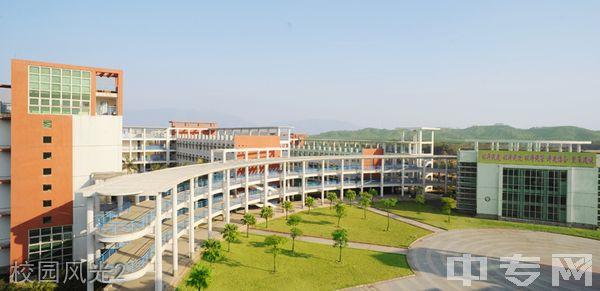 清远职业技术学院护理学院-环境11