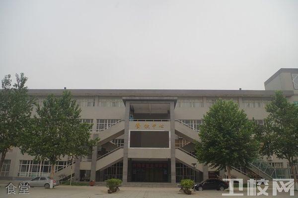 石家庄财经职业学院护理系-环境2
