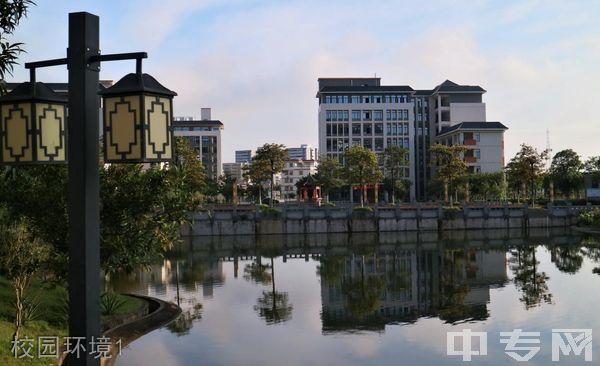 惠州卫生职业技术学院-环境3