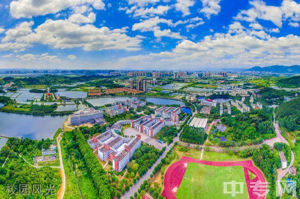 清远职业技术学院护理学院-环境9