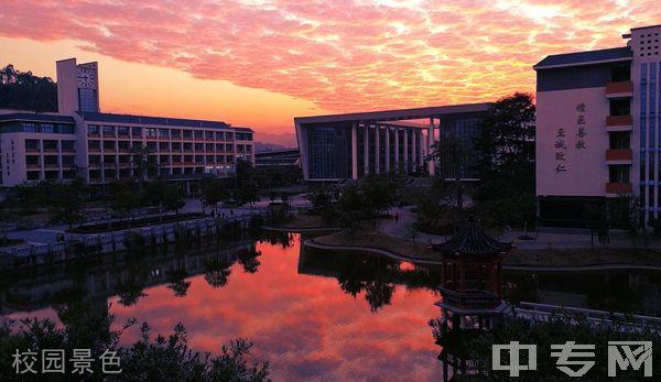 惠州卫生职业技术学院-环境4