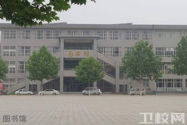 石家庄财经职业学院护理系-环境3